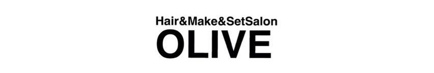 ヘアーメイクアンドセットサロン オリーヴ(HairMake&SetSalon OLIVE)